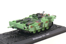 Stridsvagn 103 (S-Tank) Swedish Army, 1987