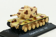 PzKpfw KV 2 754(r) 66th Panzer Company, German Army, 1942
