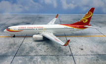"""Chang An Airlines Boeing 737-800 """"B-5115"""""""