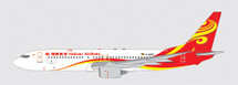 "Hainan Airlines Boeing 737-84P ""D-ABMT"""