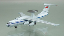 """IL-76 """"CCCP-76452,"""" Russian Air Force"""