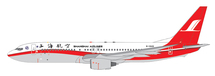 "Shanghai Airlines Boeing 737-89P ""B-1949"""