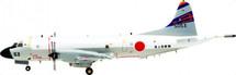 """P-3C Orion JMSDF P-3C VP-2 """"POSEIDON"""""""