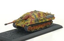 Sd.Kfz.173 Jagdpanther Pz.Jg.Abt.559