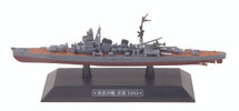 "IJN Heavy Cruiser ""Aoba"" 1944"
