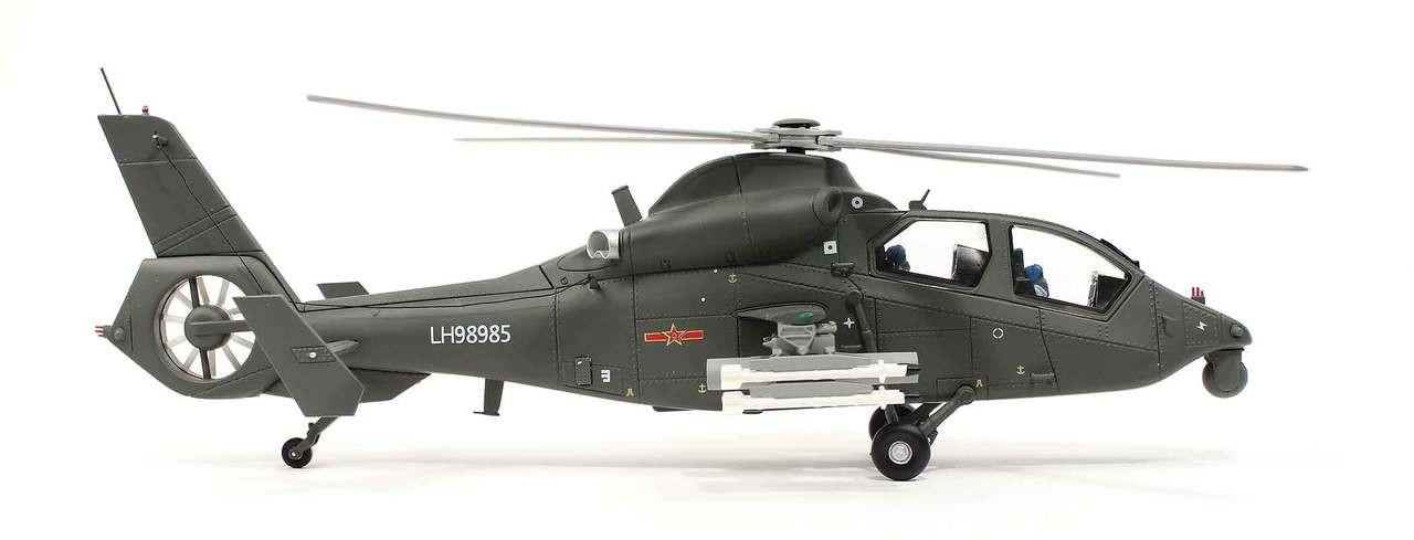 AF1China WZ19 1//100 Diecast  plane model aircraft