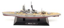 IJN battleship Haruna 1928