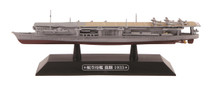 IJN light aircraft carrier Ryujo 1933