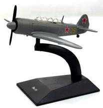 Yak-11 Moose Soviet Air Force, USSR