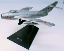 MiG-17 Fresco Soviet Air Force, USSR