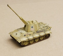 E-75 Standard Flakpanzer German Army, #513, Germany, 1945