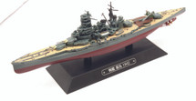 Kongo-class Battleship IJN, Kirishima, 1942