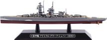 Deutschland-class Heavy Cruiser