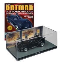 Batman #526 - Batmobile