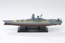 Yamato-class Battleship IJN, Musashi, 1942