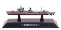Fubuki-class Destroyer IJN, Fubuki, 1942