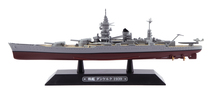 Dunkerque-class Battleship French Navy, Dunkerque, 1939
