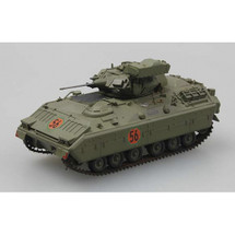 M2 Bradley Display Model US Army
