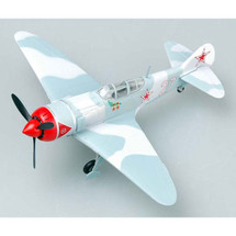 """La-7 Soviet Air Force 176th GFAR, """"White 27"""", Kozhedub"""