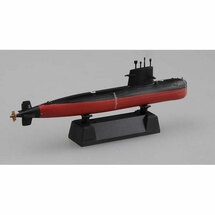 Song-class Submarine PLAN