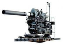 M1 Super Heavy Howitzer 35.5cm WWII German (Model Kit)