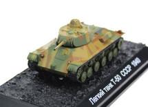 T-50 Light Infantry Tank Soviet Army, 1940