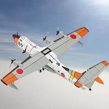 US-1A Display Model JMSDF, Japan