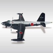 P-2J Neptune Display Model JMSDF, Japan