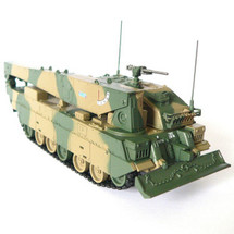 Type 90 Tank Recovery Vehicle Display Model JGSDF, Japan