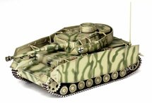 Sd.Kfz.161 Panzer IV H German Army, w/Schurzen