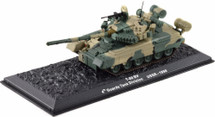 T-80BV Main Battle Tank 4th Guards Tank Division, Soviet Army, 1990