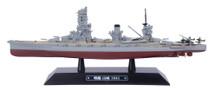 IJN battleship Yamashiro – 1941