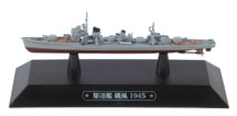 IJN destroyer Isokaze – 1945