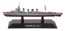 Imperial Japanese Navy light cruiser Sendai, 1933