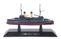 Imperial Russian Navy battleship Borodino, 1905
