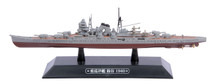 IJN heavy cruiser Suzuya 1940