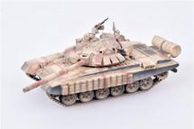 T-72BM Main Battle Tank with Kontakt-1 ERA Aleppo, 2016