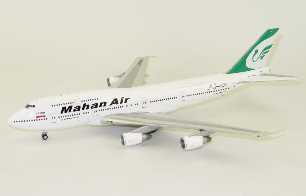 d55382f171b4 Mahan Air Boeing 747-300 EP-MND With Stand, 1:200 Inflight 200 IF ...