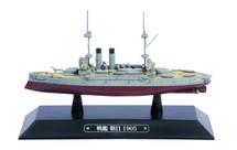 Imperial Japanese Navy battleship Asahi, 1905