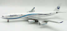 Iran Aseman Airlines Airbus A340-300 EP-APA With Stand