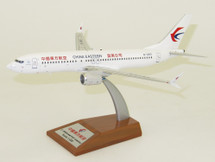 China Eastern Airlines 737-8 Max With Stand (Registration to be confirmed)