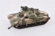 "T-80UD Main Battle Tank 4th Guards ""Kantemirovskaya"" Tank Division, Soviet Army, Moscow, 1991"