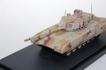 T-14 Armata Russian Army, Splinter Camouflage