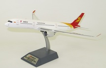 Capital Airlines Airbus A350-900 F-WZFR With Stand