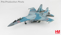 Su-35S Flanker-E Russian Air Force, Red 04, Akhtubinsk, Russia