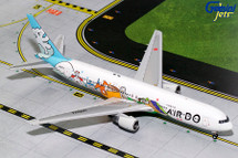 Air Do 767-300, JA602A Gemini Diecast Display Model
