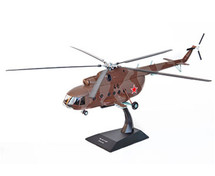 Mil Mi-17 Hip Russian Army Combat Helicopter by Altaya