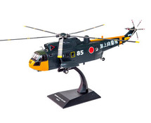 S-61A Sea King Japanese Navy Combat Helicopter by Altaya