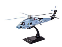 SH-60B Seahawk HSL-41, U.S. Navy Combat Helicopter by Altaya