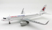 China Eastern Airlines Airbus A320-251N B-1076 With Stand